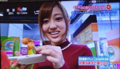 2013年11月 日本テレビ「PON!」で紹介されました。