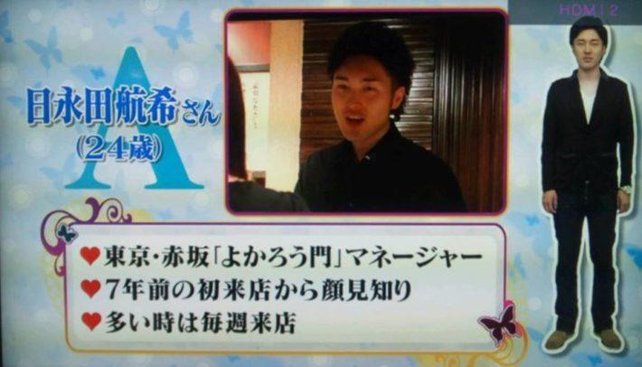2013年7月フジテレビ テレビ「有吉・バカリズムの蜜室&毒室」でよかろう門が紹介されました!
