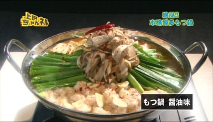 2009年11月テレ朝チャンネル テレビ「上田ちゃんネル」でよかろう門が紹介されました!