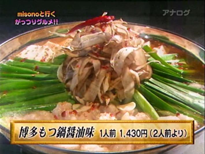 2009年6月フジテレビ テレビ「ウチくる!?」でよかろう門が紹介されました!